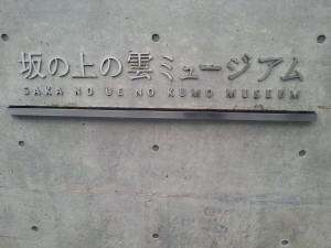 20131119_073442